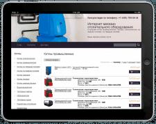 Наполнение магазина (InstantCMS + InstantShop)