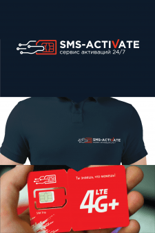 SMS Activate