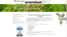 Настройка контекстной рекламы для kaskad.dn.ua
