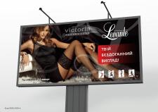 Рекламный щит 5000х2500мм