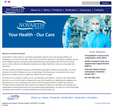 novartis-medical