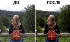 Профессиональная обработка фото