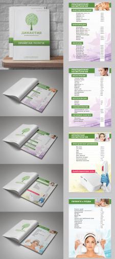 Разработка дизайна прайса для косметологов