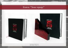 Дизайн та верстка книги