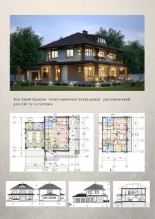 проект частного жилого дома П-01