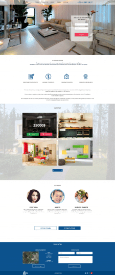 Landing page Material design