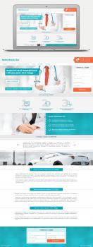 Дизайн веб сайта по изготовлению справок для ГАИ