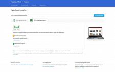 YanaGallery - оптимизация сайта