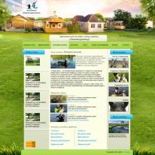 Разработка сайта для рыболовноохотничей базы