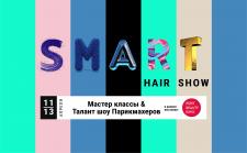 Обучающий проект для парикмахеров SMART