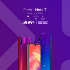 redmi note 7 pro marketprice redesign