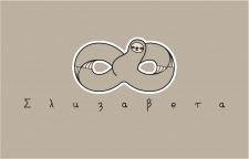 """Логотип """"Елизавета"""""""