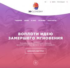3D-clonebay