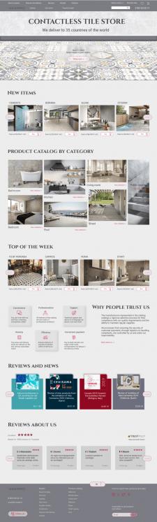 онлайн магазин керамической плитки