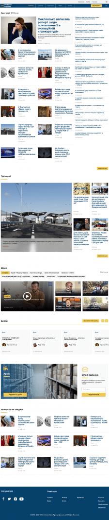 Полный редизайн и доработка сайта на WP