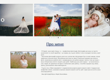 Landing page for profesional photografer