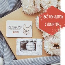Разработка Логотипов + Макет визиток