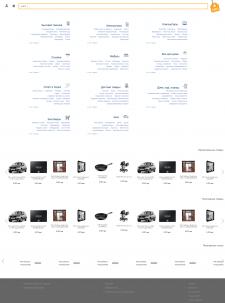 Верстка интернет магазина и посадка на OpenCard