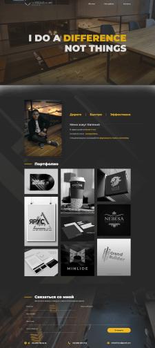 Верстка и посадка сайта для дизайнера