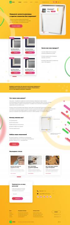 Click System — Редизайн