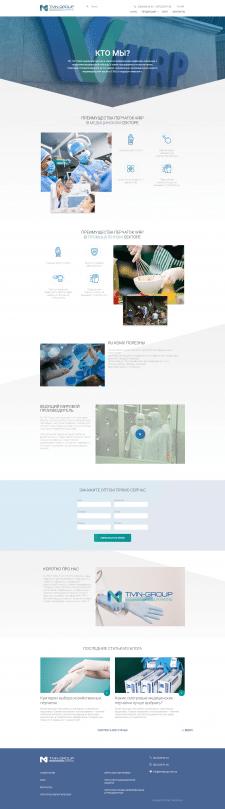 Разработка корпоративного сайта для TMN Group
