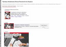 Profitkit Создание сайтов