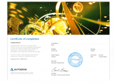 "Сертификат 3ds Max Autodesk. Курс ""Визуализация"""