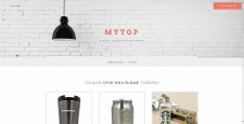 Магазин MyTop