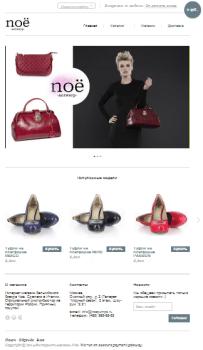 Shopify интернет-магазин NoePumps.ru