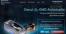 Сео настройка сайта на платформе Platformalp
