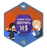 """Продвижения - игра для компании """"Webtransfer"""""""
