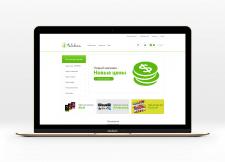 Fakher.com.ua - Кальянный магазинчик