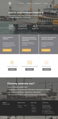 """Главная страница сайта для моряков """"АВАНТ"""""""