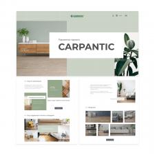 Дизайн для интернет каталога