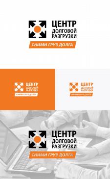 "Логотип ""Центр Долговой Разгрузки"""