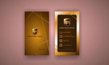 Визитки для представителей UPS В России