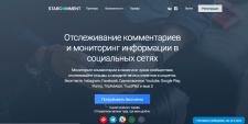 Web Developer | StarComment