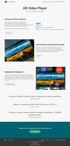 "Многостраничник ""HD Video Player"" на Bootstrap"