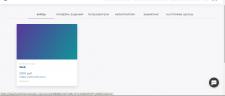 Платформа онлайн-курсов на ZenClass