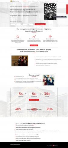 СryptInvest - сайт компании сферы криптовалют