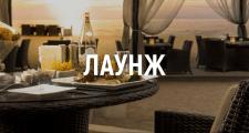 Реклама отеля Fujairah Rotana Resort & Spa