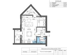 План расстановки мебели квартиры-студии для холост