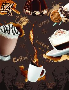 Баннер Кофе 1