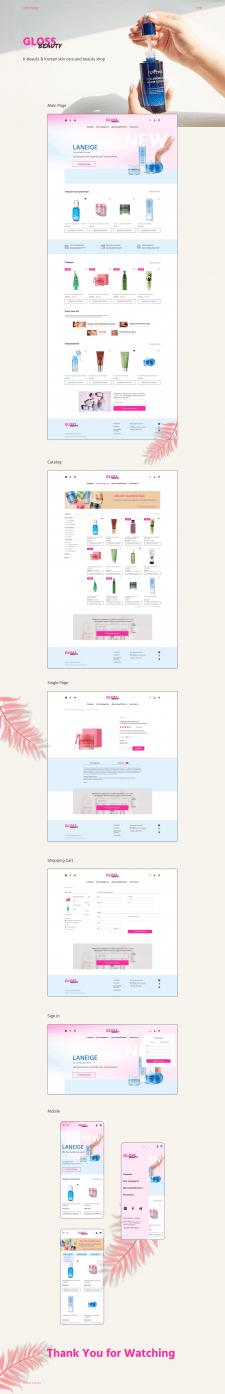 Онлайн магазин косметики