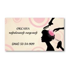 визитка парикмахера