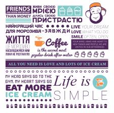 Баннер-типографика в кафе