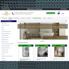 Разработка сайта для салона элитной сантехники