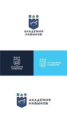 Академия Навыков