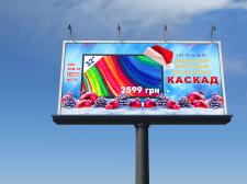 Постер на билборд