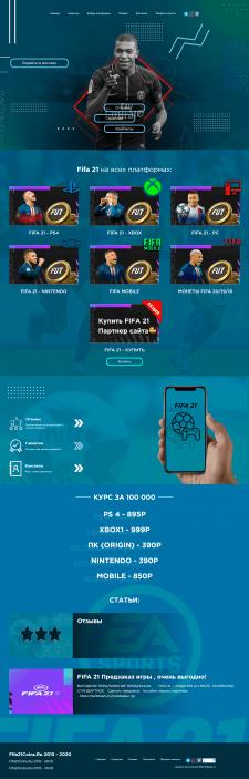 fifa21coins.ru